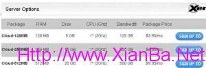 Enzu.com云服务器方案截图